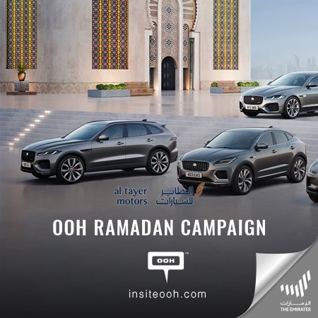 Make your Ramadan more rewarding with Al Tayer Motors special offers.