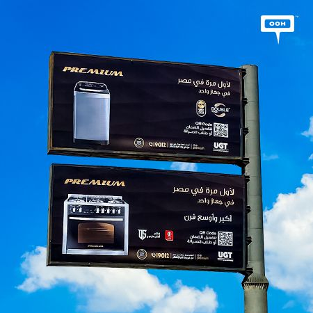 Premium Home Appliances displays its Latest Innovative Appliances on Billboards
