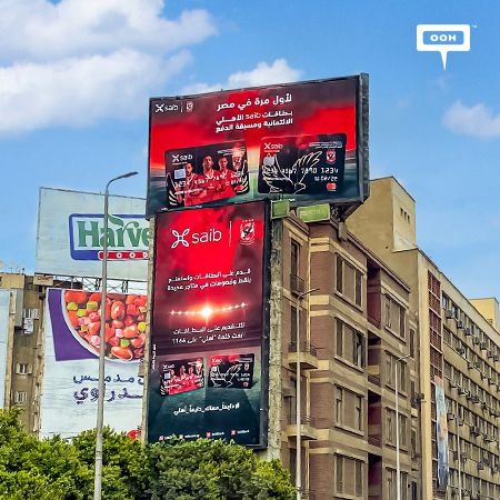 """SAIB Bank proudly announces the launching of """"Al Ahly"""" Credit card and Prepaid Card availability"""