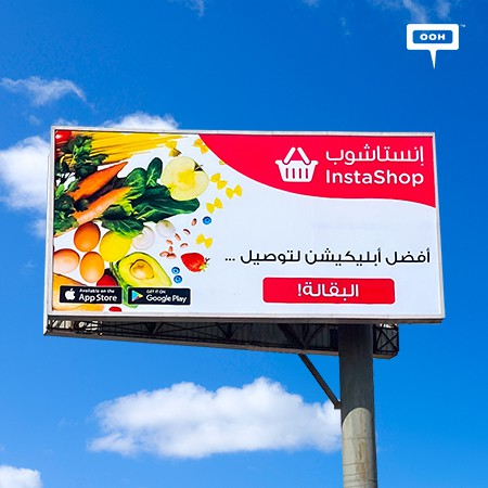 Instashop Climbs up Cairo's Billboards to announce The Best Delivery Ever!