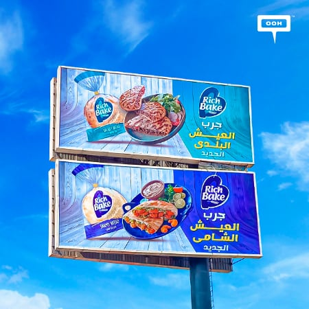 Rich Bake appears with local addition via Cairo billboards