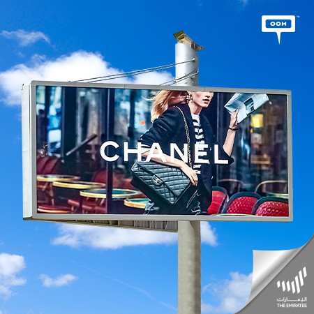 Chanel Shows Up on UAE's Billboards To Display Spring-Summer 2021 Ready-To-Wear Bags