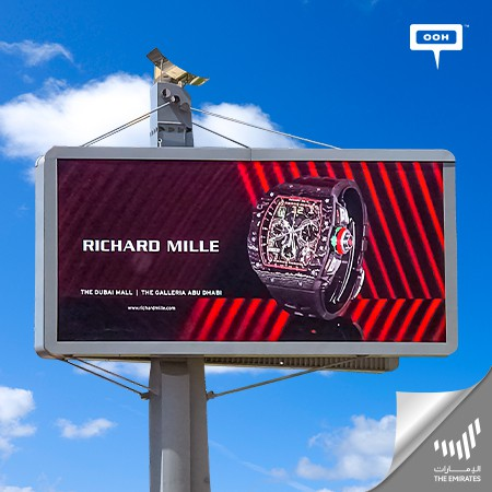 Richard Mille Glams Up on UAE's Billboards To Present The Latest Innovation