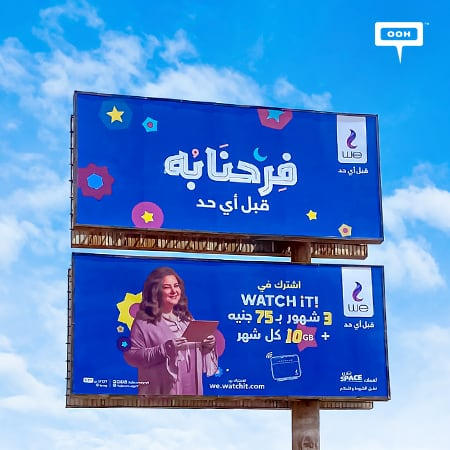 WE spices up Cairo's billboards to announce many surprises and gifts during the holy month