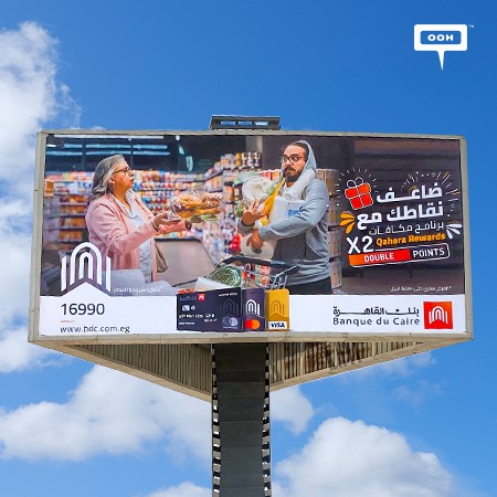 "Banque du Caire announces ""Double points rewards"" via Cairo billboards"