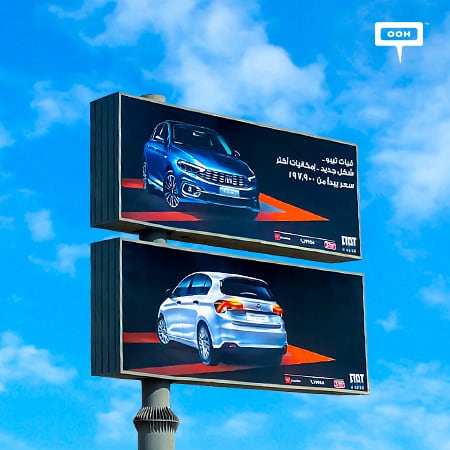 FIAT Tipo shows off via Cairo billboards with a new shape and more capabilities