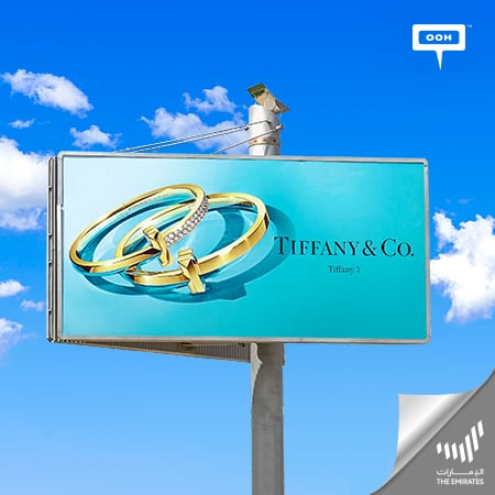 Tiffany & Co. Glams Up on UAE's Billboards to present Tiffany T Collection