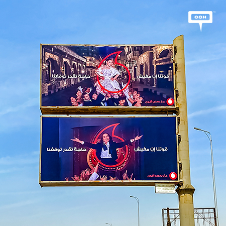 The Iconic Sherihan Makes an Impressive Comeback for Vodafone on Cairo's Billboards