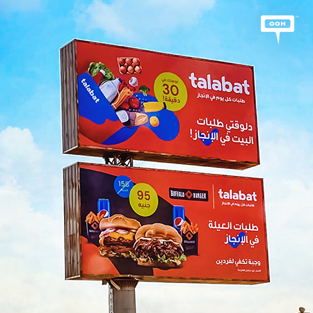 Talabat shows of via Cairo billboards with Ramadan featured campaign