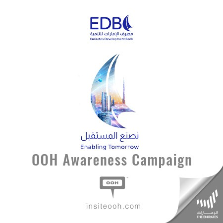 "Emirates Development Bank leading ""Enabling Tomorrow"" campaign throughout Dubai streets"