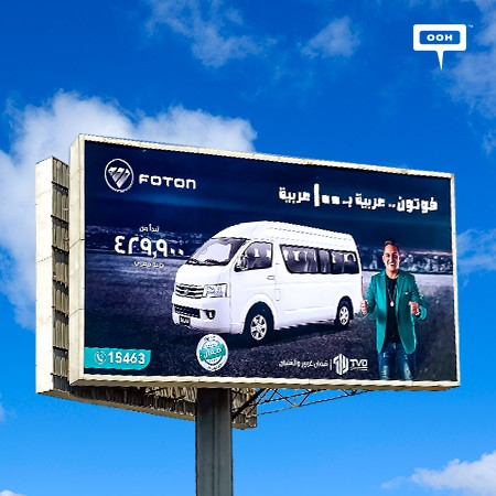 """FOTON Motor conquer Cairo billboards via """"a car with 100 cars power"""" slogan"""