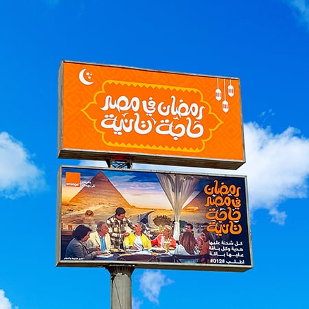 """Orange hits Cairo's billboards with """"Ramadan in Egypt is something special"""" to present Ramadan 2021's special offers"""