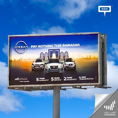 "Nissan promises on UAE's billboards to ""Pay Nothing This Ramadan"""