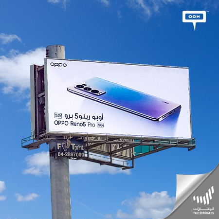 OPPO continue featuring a new expansion of Reno5 Pro via Dubai billboards