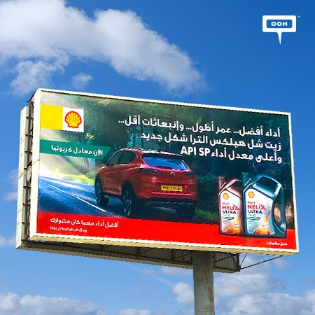 """Shell Helix Ultra energies your car with """"Better Performance & Longer Life"""""""
