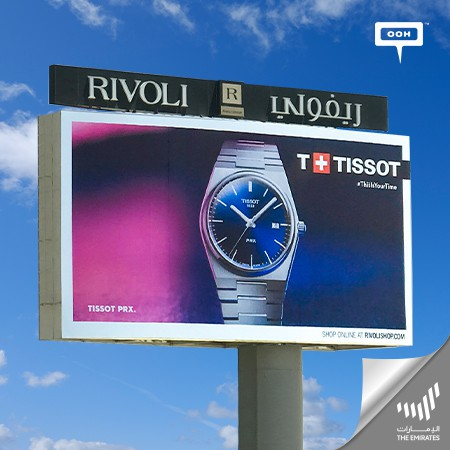 This Is Your Time to experiencing deep dive with Tissot innovation