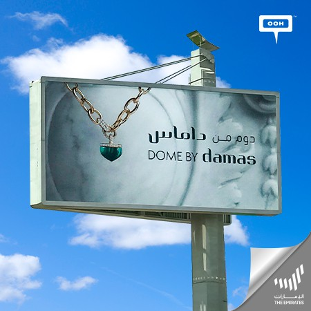 Dome Collection by Damas Catches The Eye on Dubai's Billboards