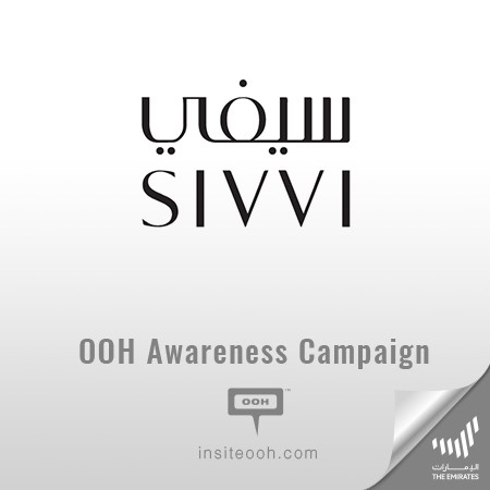 SIVVI reveals on UAE'S billboards a world of unlimited style and fashion!