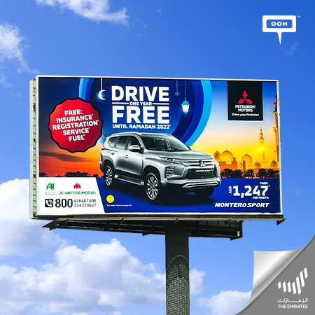 "Drive one year free until Ramadan 2022"" now with Mitsubishi Motors"