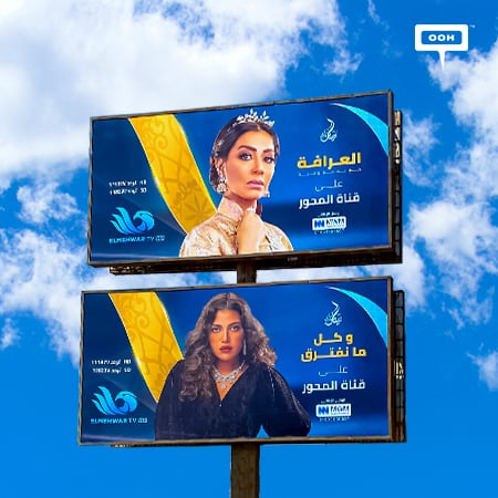 El Mehwar TV continue Ramadan with a special collection of drama shows