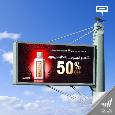 Get Pampered with 50% off on Fragrances from Abdul Samad Al Qurashi
