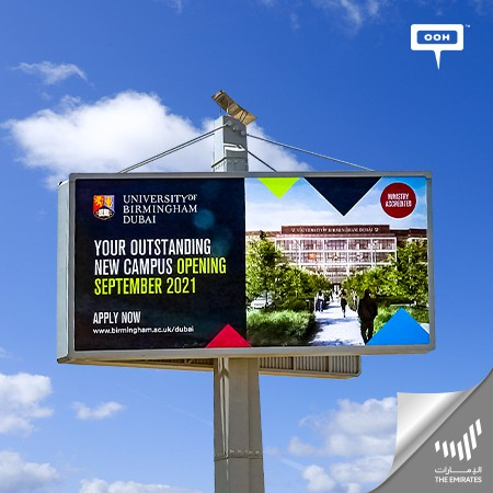 University of Birmingham Dubai announces via billboards the inauguration of the new campus in september 2021