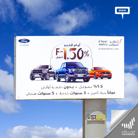 Al Tayer Motors continue their season of generosity with new special offers