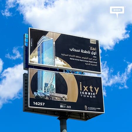 Al-Borouj Misr Welcomes The First Skyscraper in Egypt, 6ixty Iconic Tower on Cairo's Billboards