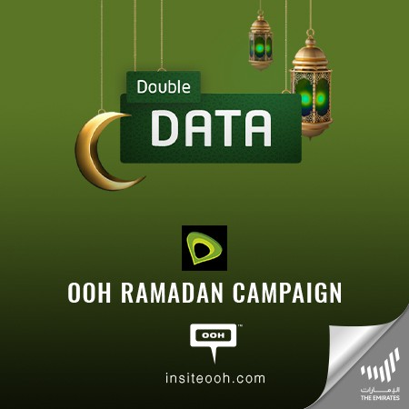 "Etisalat UAE spread ""Closer together with Ramadan offers"" glamorous"