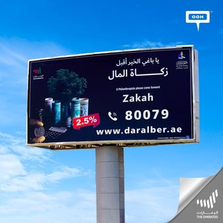 Dar Al Ber spread Ramadan vibes through Dubai streets, to save more lives with zakat