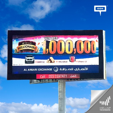 Get The Chance To Be The Next Millionaire and Change Your Life with Al Ansari Exchange!