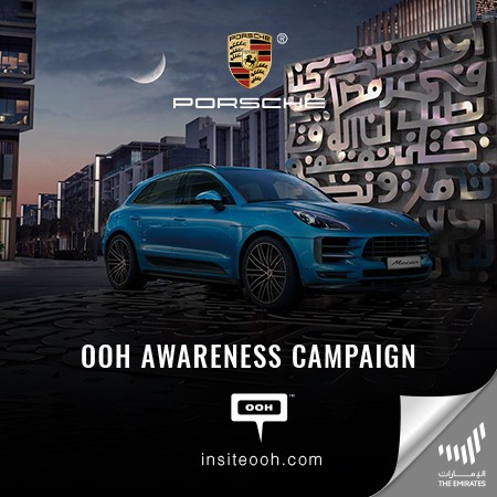 Porsche Macan announcement with customized package offering during this Ramadan