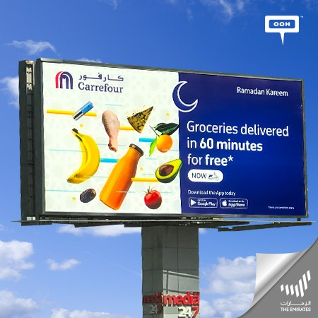 Shop Groceries with Carrefour NOW Express Delivery in 60 Minutes!