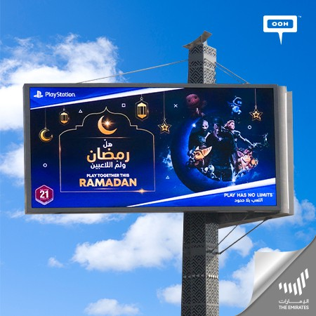 Be a Hero and Experience the Rush with PlayStation this Ramadan!
