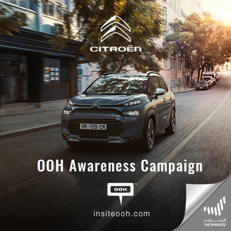 A rewarding journey awaits you during this holy month with Citroën Suv range