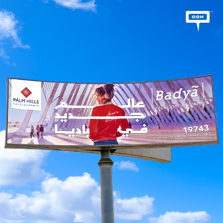 Palm Hills releases a New Campaign for the New Badya City on Cairo's  Billboards