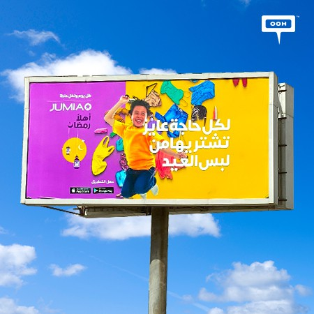Jumia spices up Cairo's billboards, inviting us to purchase Eid clothes online