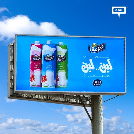 Domty is Back on Cairo's Billboards! Promoting for its 100% Natural Milk