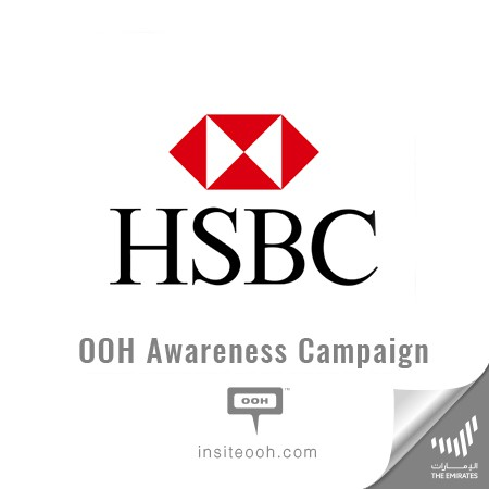 HSBC Bank presenting their most recent offers with rewarding cash back