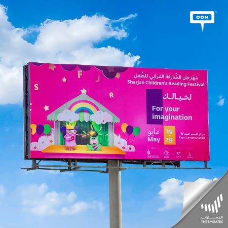 Sharjah announce their 12th edition of the Sharjah Children's Reading Festival