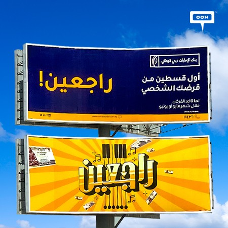 Emirates NBD bank the helping hand you need with your finances