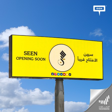 A New teaser campaign popped up via Dubai billboards looked forward to being seen