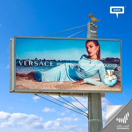 Versace Releases The New Dylan Turquoise on Dubai's Billboards