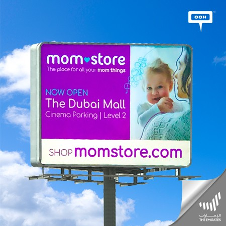 Enjoy shopping with Mom Store, the place where all mom things already exist