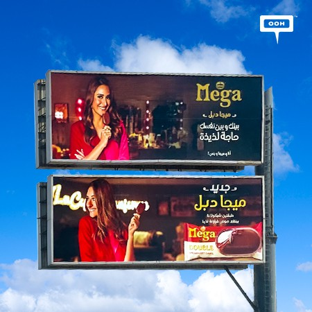 Mega Ice Cream introduces the New Double Strawberry with a Summer Twist, featuring Amina Khalil
