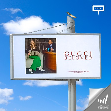 'Gucci Beloved' launches a Talk Show Inspired Campaign