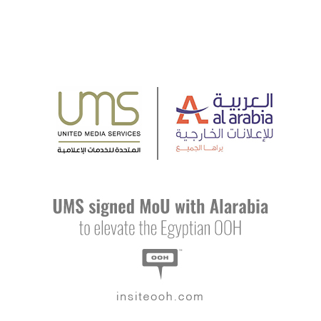 UMS signed MoU with Alarabia to elevate the Egyptian outdoor advertising