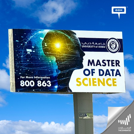 University of Dubai hits the Billboards with an Impressive Awareness Campaign
