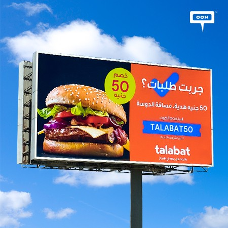 Talabat Offers Users a 50L.E Gift Voucher on any Food Deliveries!
