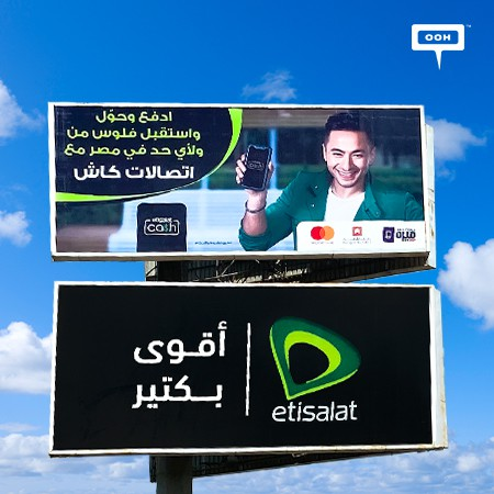 With Etisalat Cash, You Can Now Pay, Transfer & Receive Money from Anyone In Egypt